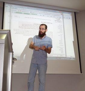 """ד""""ר אורי אמיתי, מציג את המיזם בפני סגל הפקולטה למדעי הרוח באוניברסיטת חיפה.צלמת חנה יריב ברישיון Cc-by-sa-3.0"""