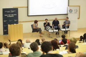 כנס אקדמיית ויקיפדיה השביעי (2015): פאנל מומחים