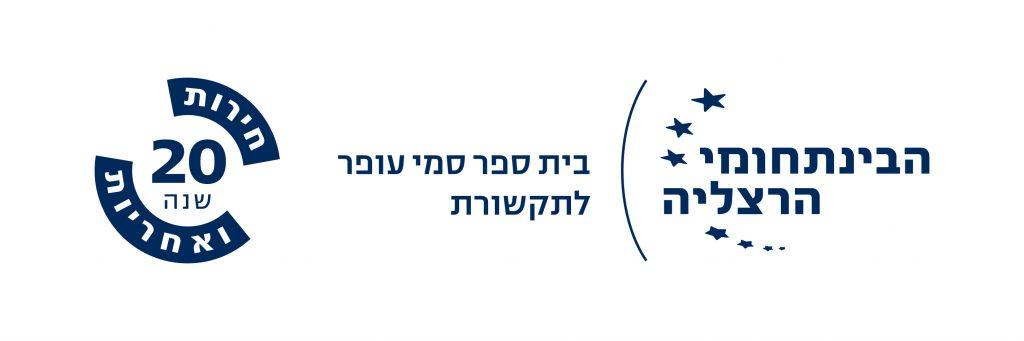 IDC_SammyOfer_20Seal_Logo_BL_H