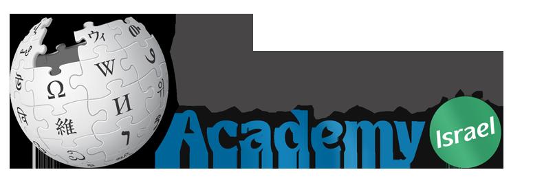 logo-academy (1)