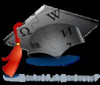 לוגו מיזם 'עבודות ויקדמיות' בוויקיפדיה