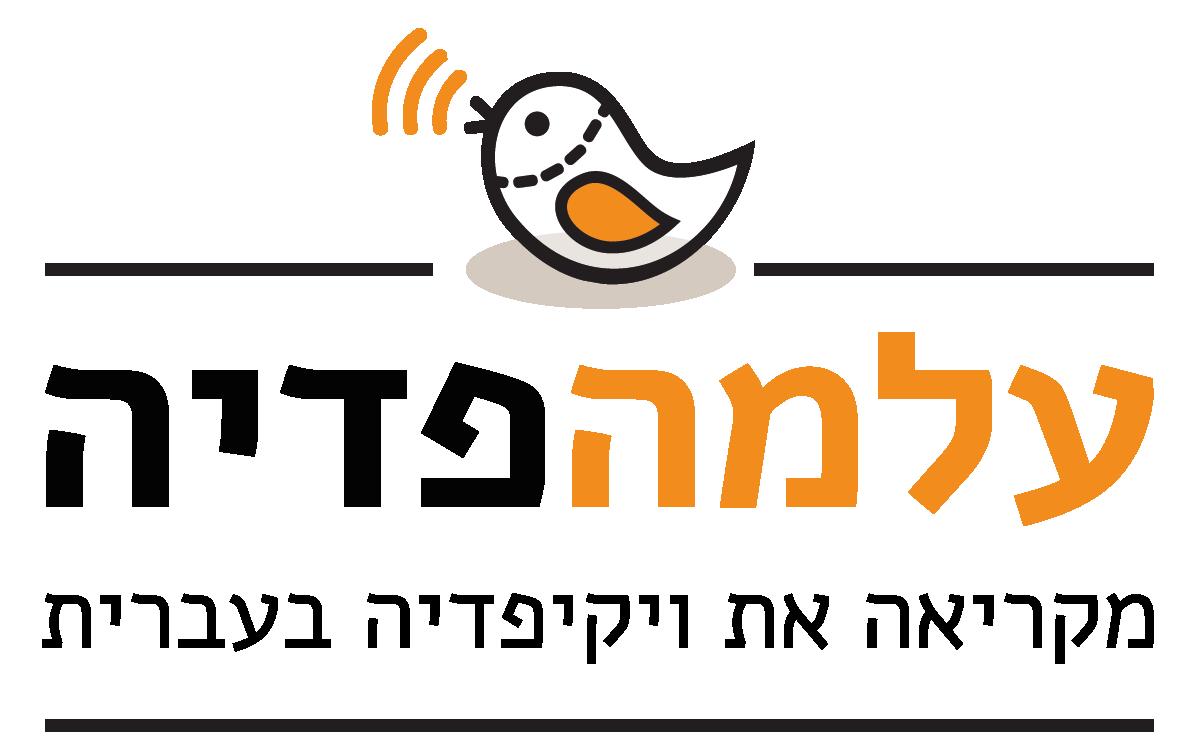 almapedya_logo-01