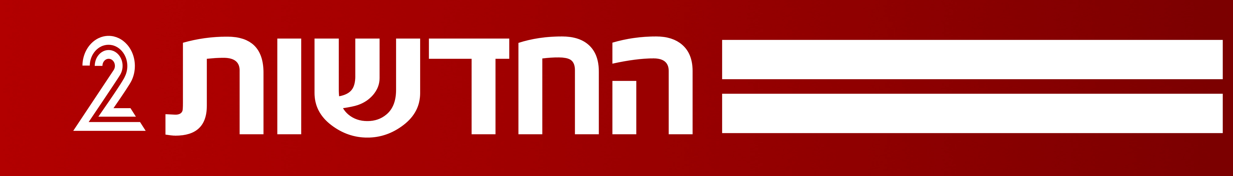 logo_News2 print red
