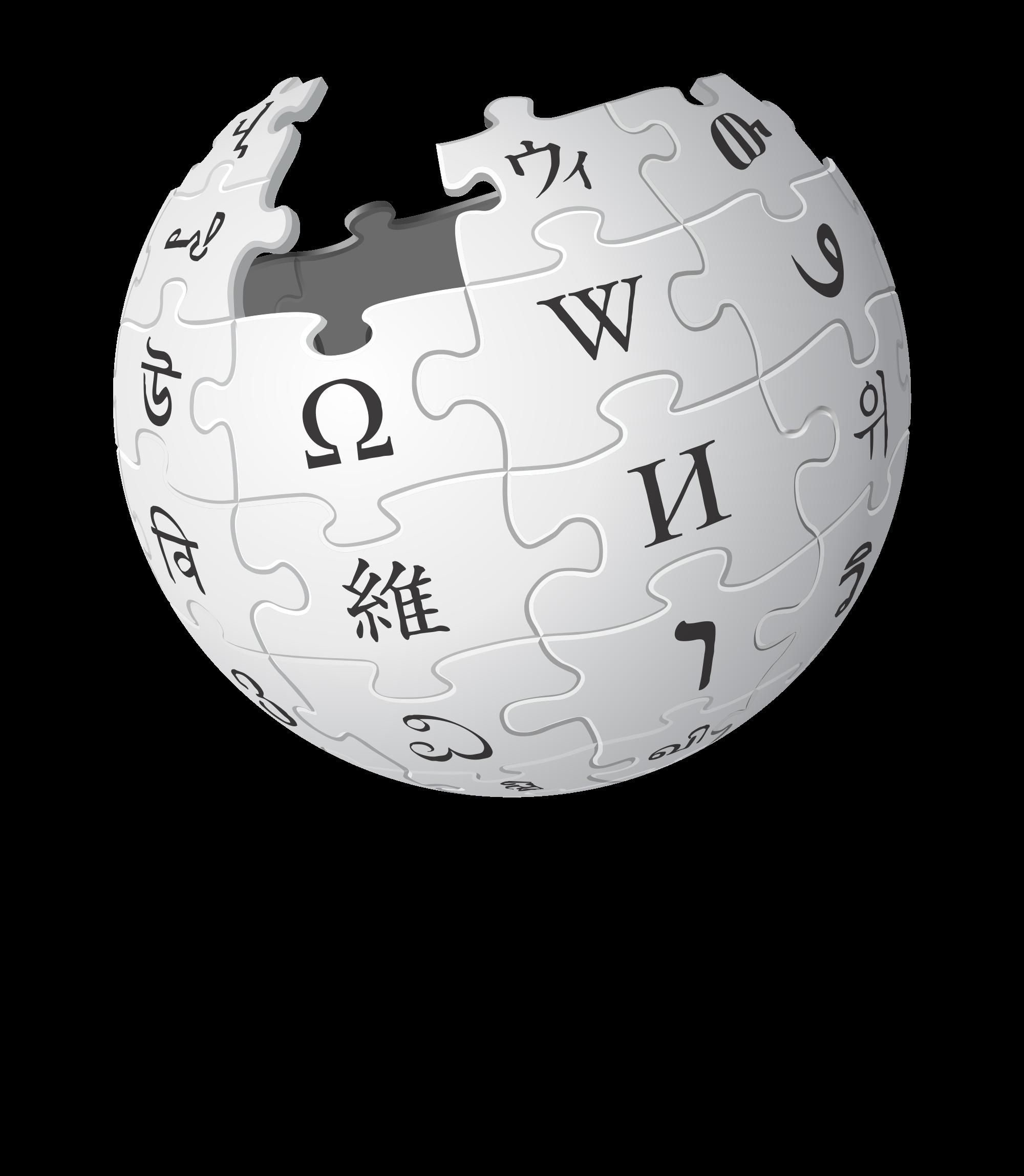 wikipedia_new_logo_heb