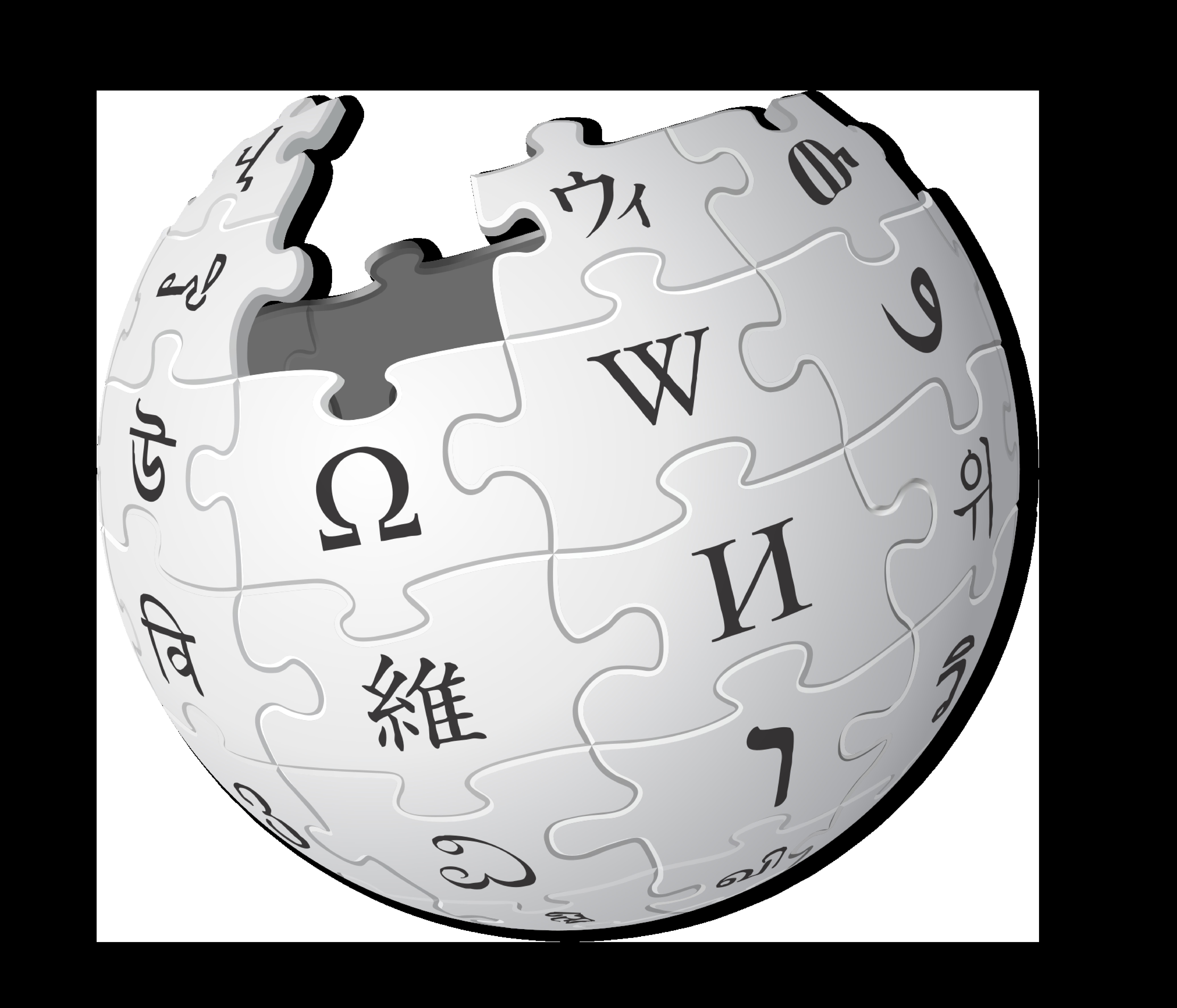 הערכים הנצפים בוויקיפדיה ב-2018