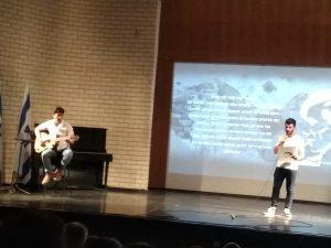 מתוך טקס הסיום, תיכון הייטק-היי חולון.צילום: רותי אלסטר