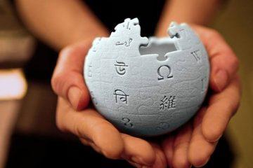 ויקיפדיה, האנציקלופדיה החופשית הגדולה בעולם חוגגת היום 13 שנה לעלייתה לרשת עם למעלה מ-30 מיליון ערכים
