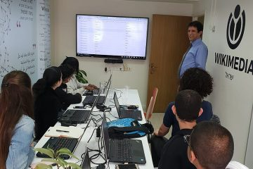 Wikimedia Israel introduces Wikidata to Education