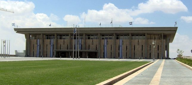 הישג בינלאומי לוויקימדיה ישראל: מאגר החקיקה הלאומי של הכנסת מקושר כעת לספר החוקים הפתוח בוויקיטקסט