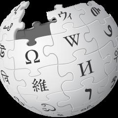 מהם הערכים הנצפים ביותר לשנת 2019 בוויקיפדיה?
