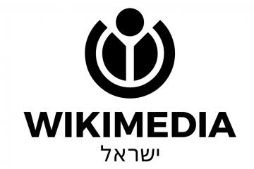 מסר לקהילת ויקיפדיה העברית